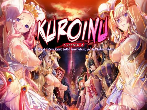 Kuroinu Chapter 2 free download