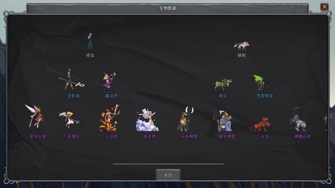 Legend Creatures(传奇生物) Torrent Download