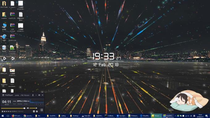 Live2DViewerEX PC Crack