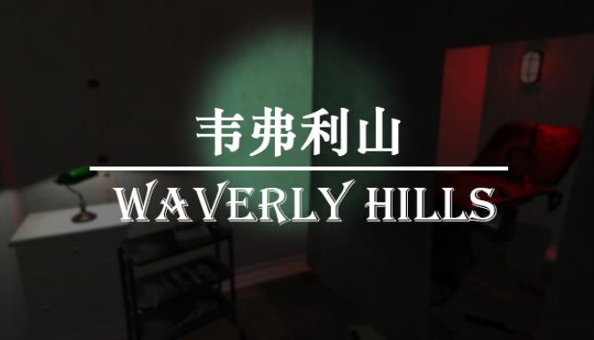 韦弗利山 - Waverly Hills Free Download