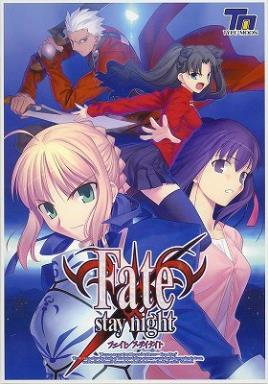Fate/Stay Night Free Download