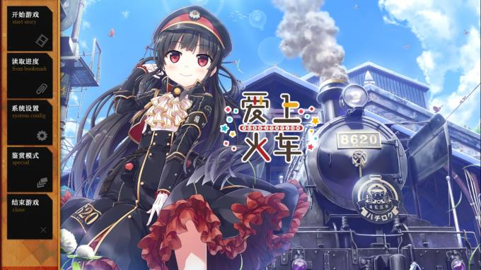 Maitetsu:Pure Station Torrent Download