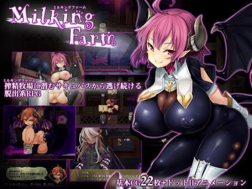 Milking Farm free download