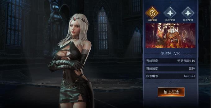 魂之刃 Blade of God PC Crack