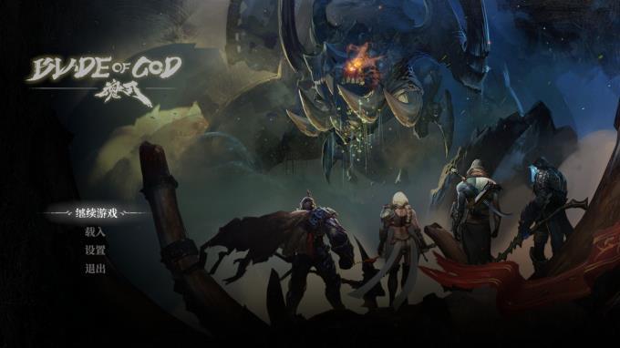 魂之刃 Blade of God Torrent Download