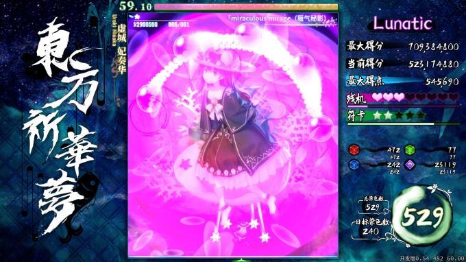 Touhou Kikamu ~ Elegant Impermanence of Sakura PC Crack
