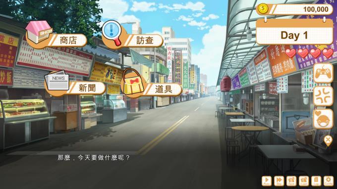 食用系少女 Food Girls Torrent Download