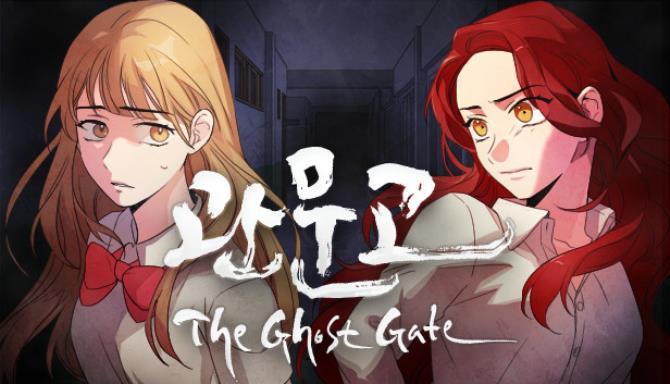 Gwan Moon High School : The Ghost Gate free download