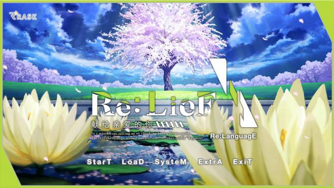 Re: LieF ~ Shin'ainaru Anata e~ Torrent Download