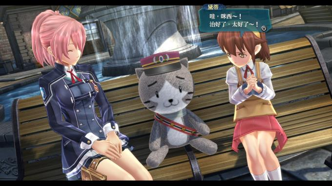 The Legend of Heroes: Sen no Kiseki III PC Crack