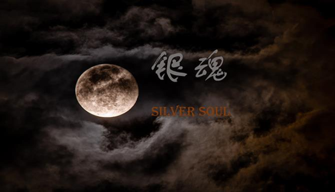银魂:Silver Soul free download