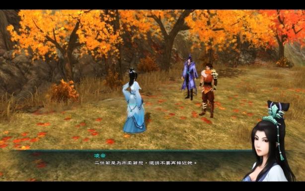 Sword and Fairy 5 PC Crack