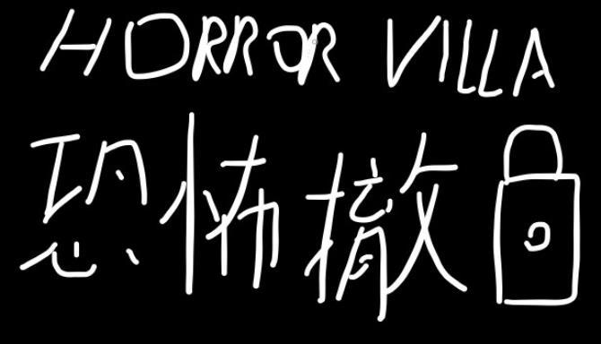 Horror Villa 恐怖撤锁 Free Download