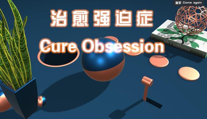 治愈强迫症 Cure Obsession Free Download