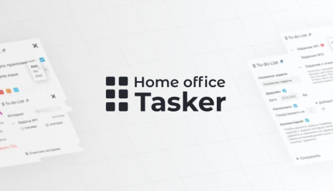 Home Office Tasker Free Download
